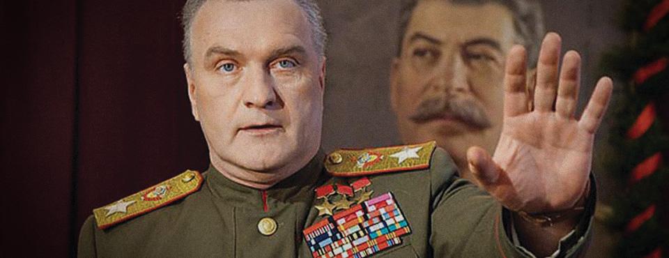 Кадр из сериала «Жуков», выпускника ВКСР — Алексея Мурадова