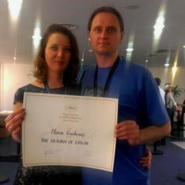 Выпускница ВКСР Мария Гуськова получила  III место конкурса Cinefondation в Каннах