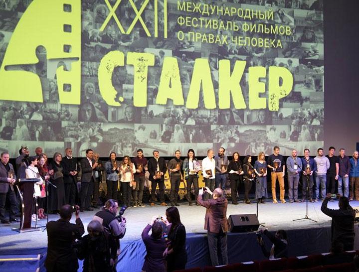 Выпускники ВКСР – победители XXII Международного фестиваля  «Сталкер»