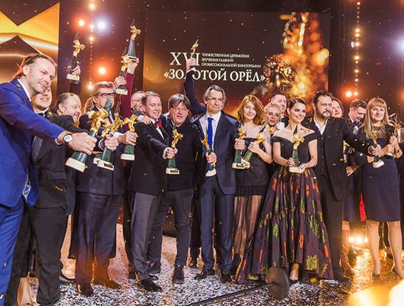 Выпускники ВКСР – победители Национальной Премии « Золотой орел»  2018
