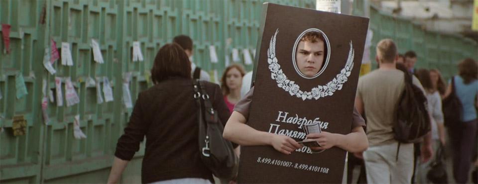 Кадр из фильма «Тряпичный союз», выпускника ВКСР — Михаила Местецкого
