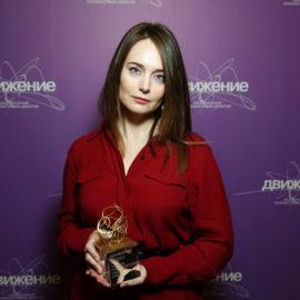 VI Национальный кинофестиваль дебютов «Движение-2018» г.Омск
