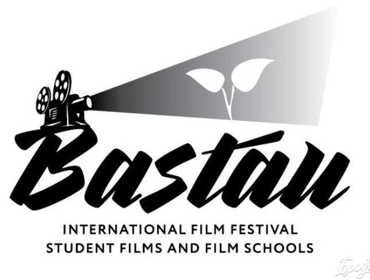 Выпускники ВКСР – победители Bastau International Film Festival