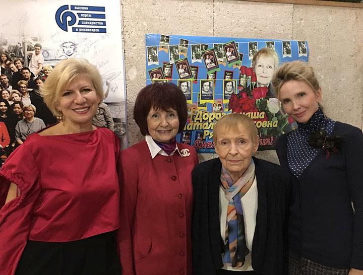 Юбилей кинодраматурга Натальи Борисовны Рязанцевой