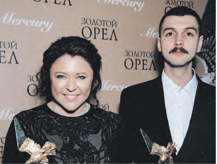 Выпускники ВКСР – победители Национальной Премии « Золотой орел»  2019