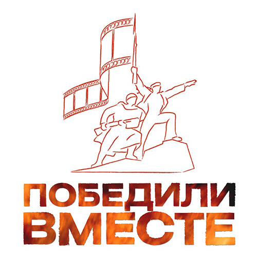 Открытый Питчинг кино- и телепроектов<br><noscript><img src=