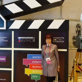 Презентация ВСКР в Манеже на «Московском культурном форуме – 2016»