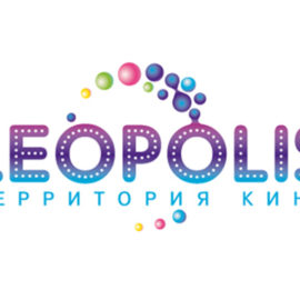 КОНКУРС СЦЕНАРИЕВ КИНОАЛЬМАНАХА <br>«Я ШАГАЮ ПО МОСКВЕ-21»